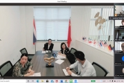 Online Meeting between NIDA and Gingko College of Hospitality Management