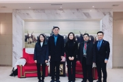 NIDA Delegation visit Chengdu University, People's Republic of China