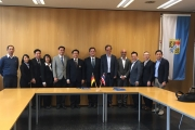 International Partnership Collaboration in Germany