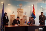 International Partnership Collaboration (Mongolia)
