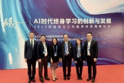 NIDA representatives attend Xiamen International Convention and Exhibition Center